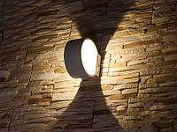 Фасадный светильник Dh DFB-1167WH NW. Садові світильники лед