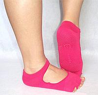 Носки для йоги Yoga Socks с открытыми пальцами и открытым сводом малина