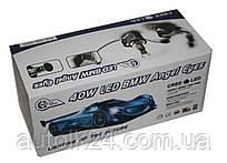 "H8 - 40W LED BMW Angel Ayes ""Ангельские глазки для БМВ"""