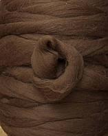 Шерсть меринос для вязания пледов, прядения, валяния №21 (темный верблюд)