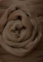 Шерсть меринос для вязания пледов, прядения, валяния №22 (тоффи)