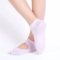 Носки для йоги Yoga Socks с закрытыми пальцами розовая пудра