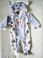 Детский красивый костюм для сна