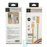 USB кабель Quik Charge 2.1A Apple Lightning Elastic L-образный серебристый