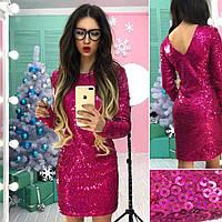 Вечернее Платье праздничное женское 33880 Вечерние платья женские