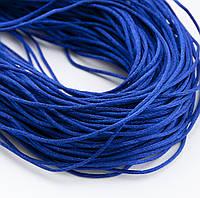 Шнур атласный синий для силиконовых слингобус, грызунков, держателей, толщина 2 мм
