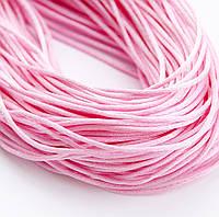 Шнур атласный розовый для силиконовых слингобус, грызунков, держателей, толщина 2 мм