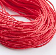 Шнур атласный красный для силиконовых слингобус, грызунков, держателей, толщина 2 мм