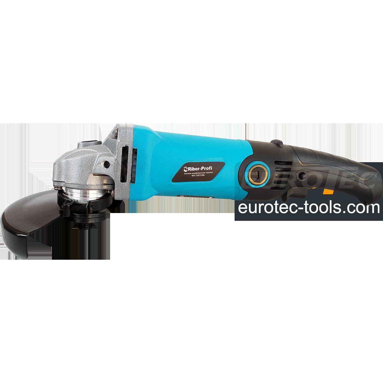 Болгарка с длинной ручкой 125 мм Riber WS 125-1150L, углошлифовальная машина, угловая шлифмашина, УШМ КШМ