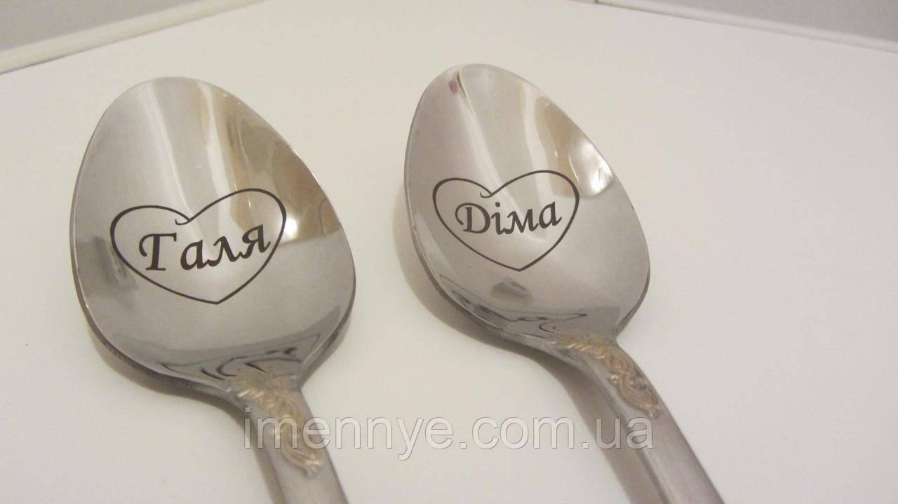 Поздравления на день влюблённых оригинальный набор посуды с гравировкой имени
