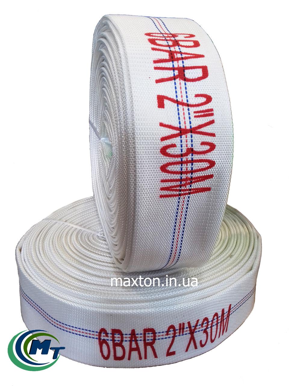 Шланг, рукав пожарный для дренажно-фекального насоса 30 м D 51 мм