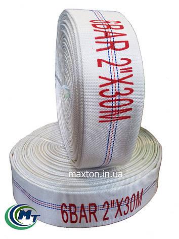 Шланг, рукав пожарный для дренажно-фекального насоса 30 м D 51 мм, фото 2