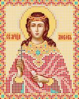 Атлас с нанесенным рисунком «Святая мученица Любовь»