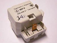 Пусковое реле MPV-1,4A