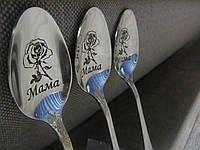 Ложка с именем на подарок гравировка на посуде уникальный сувенир на день рождения
