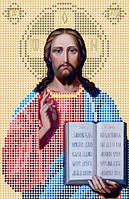 Атлас с нанесенным рисунком «Господь Вседержитель»