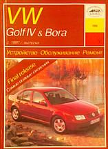 VOLKSWAGEN GOLF 4/BORA Моделі з 1997р. випуску Бензин Пристрій • Обслуговування • Ремонт