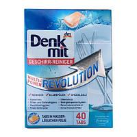 Таблетки для посудомойки Denk Mit Revolution 40 шт ( Германия)