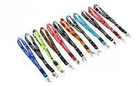 Шнурок для ключей, телефона M-4559 (эластичная, растяг. резина l-50см, цвета в ассортименте) Распродажа!