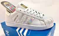 Женские кроссовки Adidas Superstar ( хамелеон )