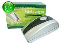 Power Saver - Энергосберегающее устройство.