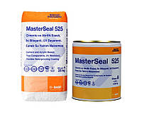 Обмазочная гидроизоляция MasterSeal 525