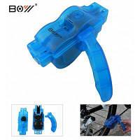 BOY 7083 очиститель для велосипедной цепи Синий