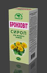 Бронховит сироп при мокром кашле 100мл