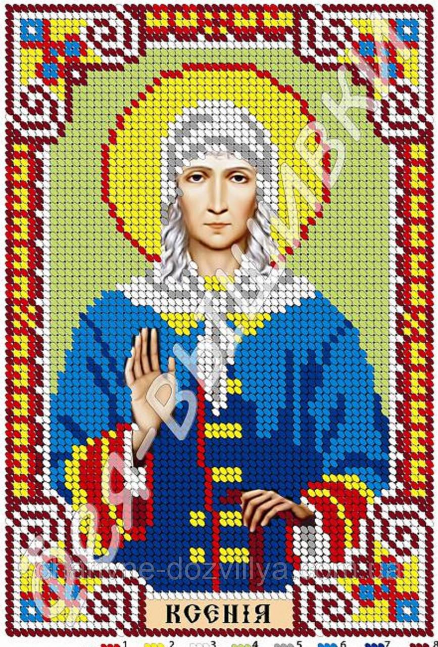 """Схема для вышивки бисером икона """"Святая Ксения"""" (полная зашивка)"""