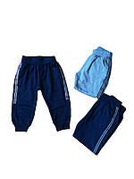 Спортивные брюки для мальчика оптом, Buddy Boy, размеры 1-5 лет, арт. 5585, фото 1