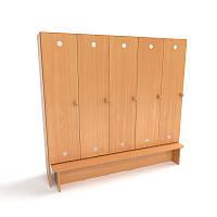 Шкаф детский 5-ти секционный с лавкой от производителя (1520*300*1400h), фото 1