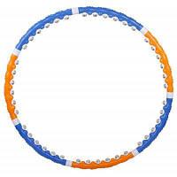 Отделяемый массажный обруч из семи частей оранжевый+синий