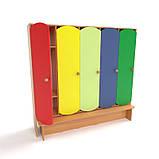 Детский шкаф для раздевалки 5-ти секционный с лавкой с цветными дверцами., фото 3