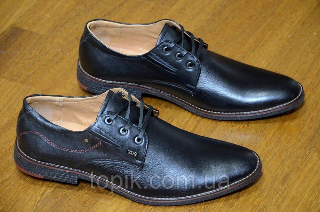 Туфли мужские стильные и удобные натуральная кожа черные Харьков (Код: 487). Только 43р