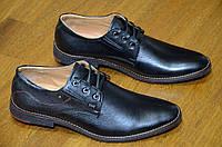 Туфли мужские стильные и удобные натуральная кожа черные Харьков (Код: 487). Только 43р, фото 1