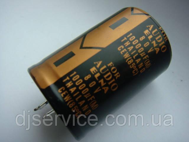 Конденсатор ELNA 10000uf (mf)  80v 50x35мм