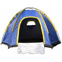 AOTU AT6503 палатка на 4-х человек для 3 сезонов Синий