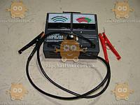 Тестер аккумуляторной батарей <500Amp (нагрузочная вилка) 12в 190 а/ч нагрузка 500Ампер (пр-во ДК Украина)