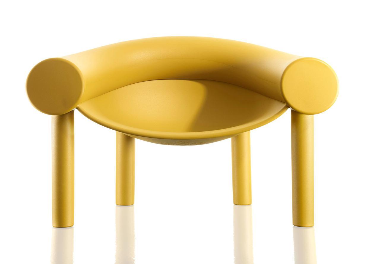 Кресло Sam Son желтый