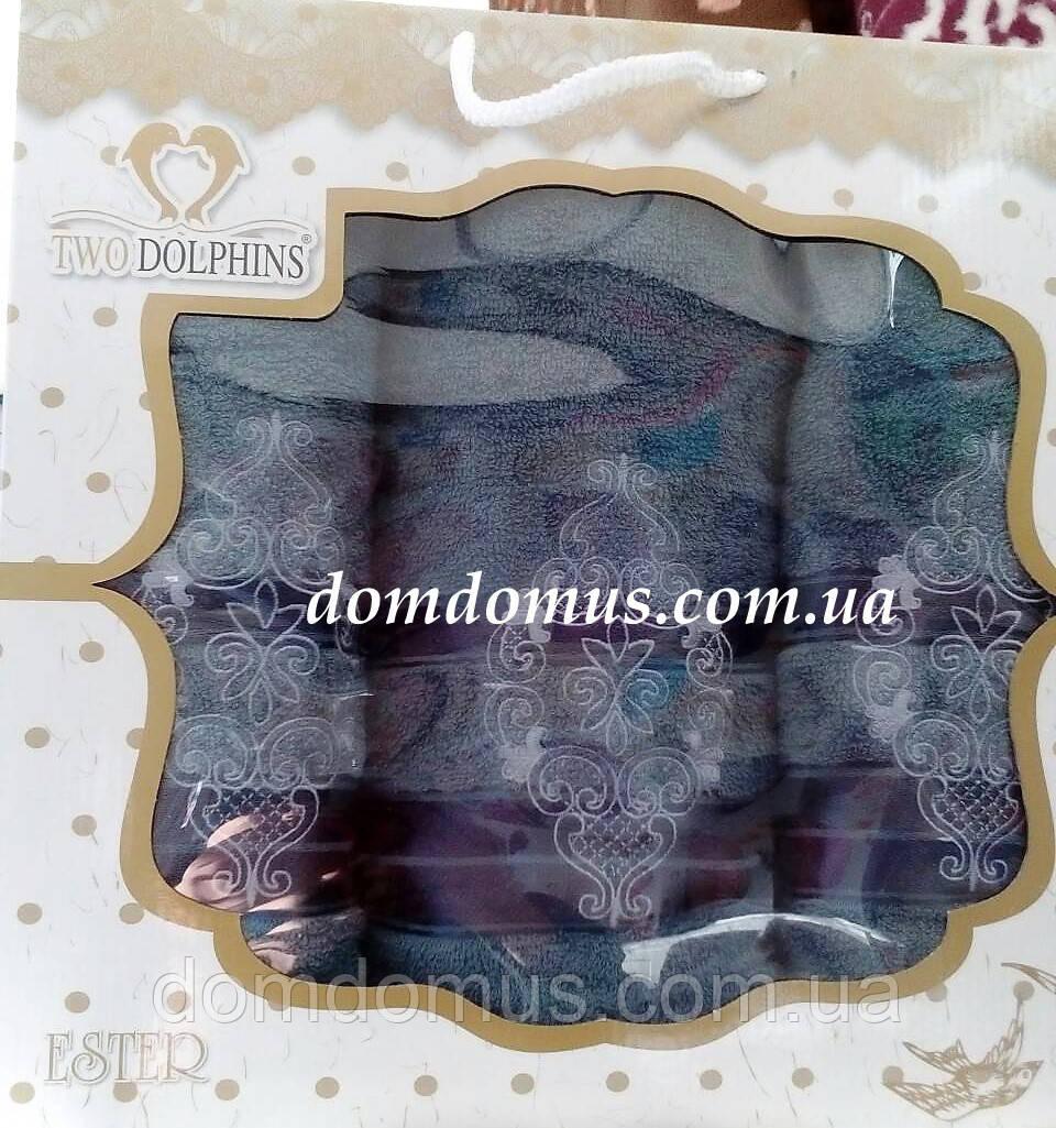 """Подарочный набор полотенец """"Ester"""" (баня 1 шт., лицо 2 шт.) TWO DOLPHINS, Турция 0177"""