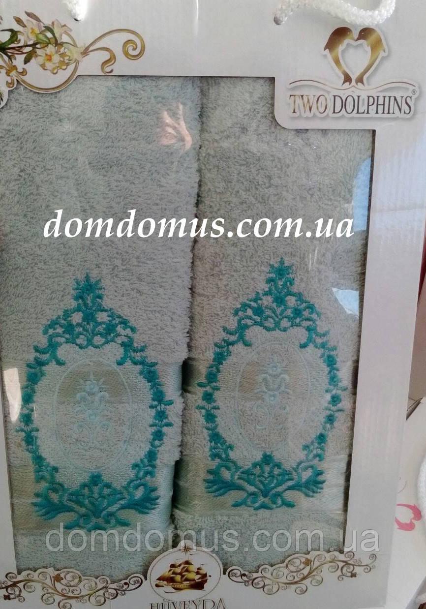 Подарочный набор полотенец TWO DOLPHINS, Турция 0183