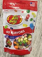 Конфетки 40 видов Jelly Belly Original Gourmet Bean, 233грамм