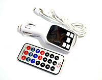Трансмиттер модулятор A4 (AUX+micro+iP5), автомобильный fm трансмиттер