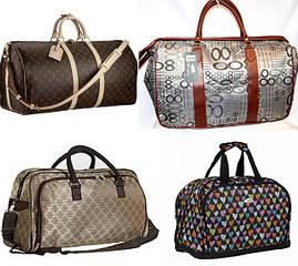 Ручные дорожные сумки