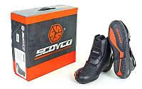 Мотоботы короткие SCOYCO MBT003 (р-р 41-45, верх-высокопрочная кожа, подошва-RB, черный) Распродажа!