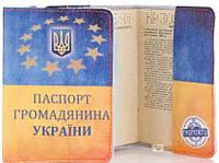 Обложка на паспорт Pasportu 'Патриотичная' из мягкой кожи (pass13) (108347)
