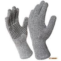 Водонепроницаемые перчатки DexShell TechShield Gloves L (108640)