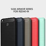 Чохол бампер Carbon Fiber TPU для Xiaomi Redmi 4X / 4X Pro / Тільки червоний /, фото 2