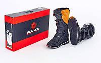 Мотоботы кроссовые SCOYCO MBM001 (р-р 42-45, верх-кожа, подошва-RB, черный) Распродажа!