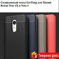 Силиконовый чехол-бампер Soft-touch для Xiaomi Redmi Note 4X и Note 4 от фирмы  GerTong, фото 1